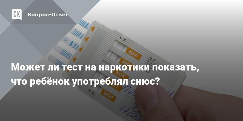 При каких условиях разрешена продажа табачных изделий ответ на тест сигареты ротманс оптом в москве