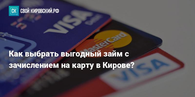 мама дала в долг 25 рублей