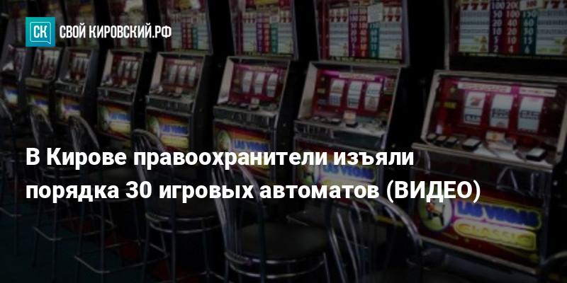 Terminator игровой автомат