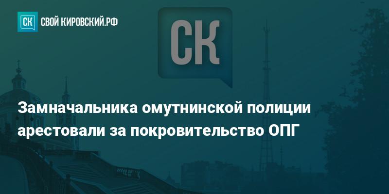 Прогнать сайт Омутнинск поведенческие факторы yandex Бутырская