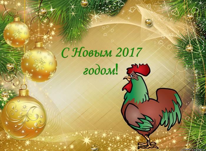 Новый год сценарий 2017 дома