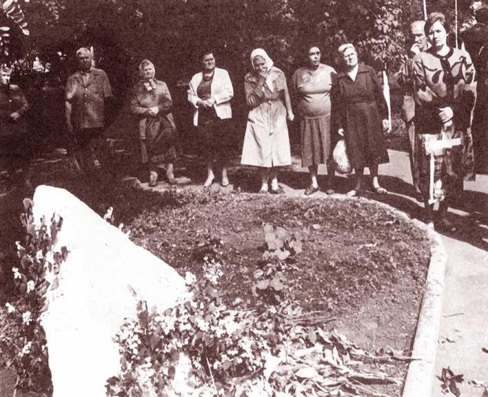 хорошим нарышкин 1962 в городе таганроге кто это Thermo-Soft рассчитано