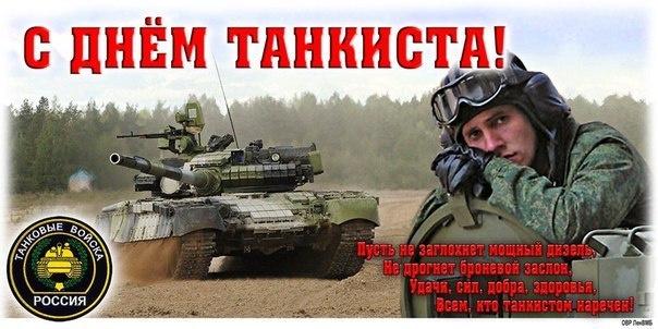 https://kirov-portal.ru/upload/original/blog/206/206fa75f4334a3ebb249a9b20554deca.jpg