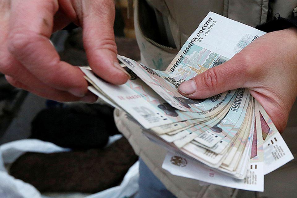 пенсионерам простят долги по кредитам дельта займ личный кабинет