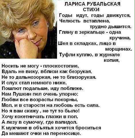 Стих бабушка лариса