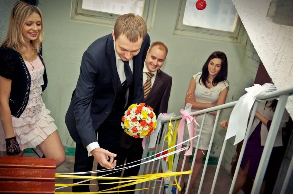 Конкурсы на выкуп невесты и реквизит