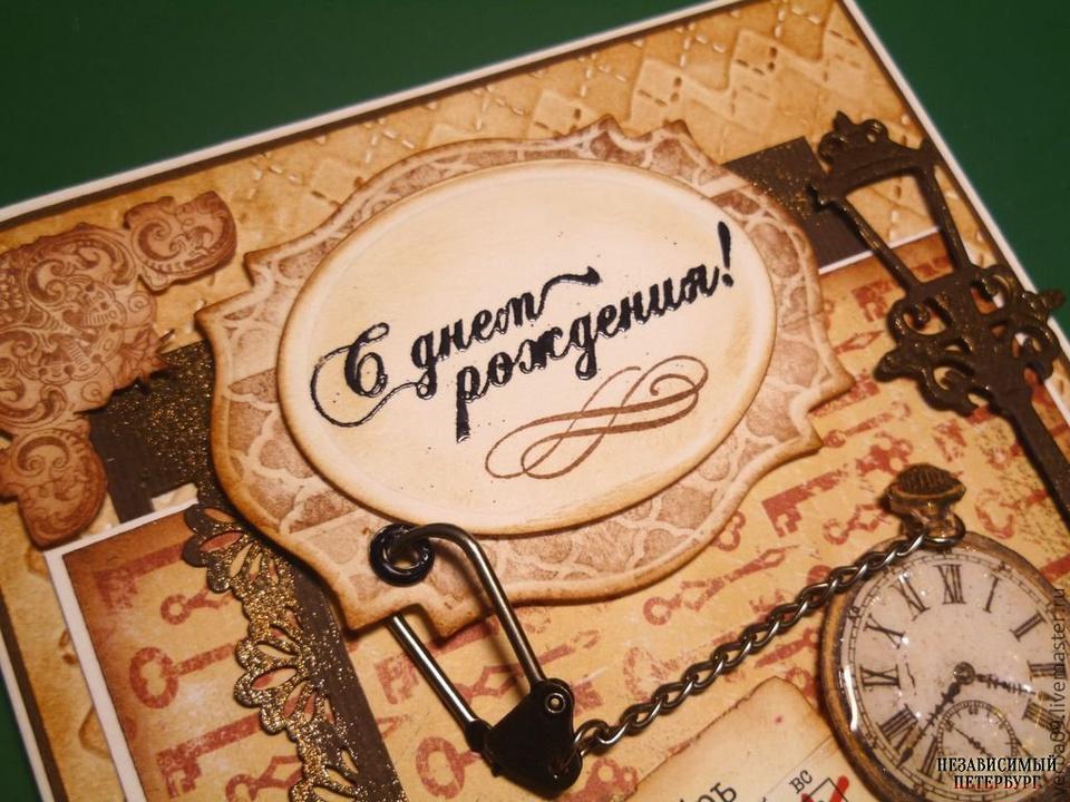 Открытки гиф, открытка с днем рождения брокерская