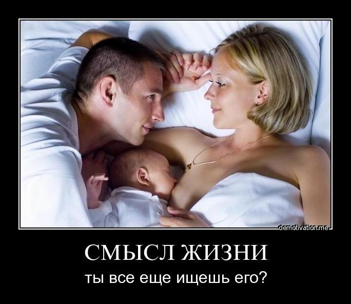 massazh-eroticheskiy-s-viezdom-krasnogorske