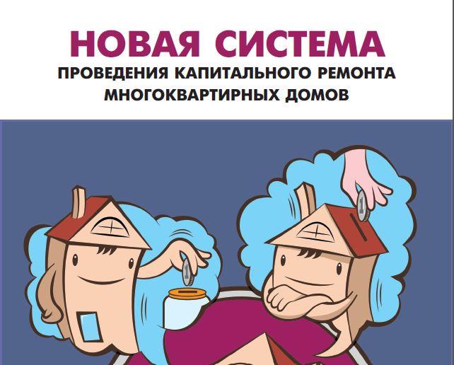 Телевидения открытка, капремонт смешные картинки