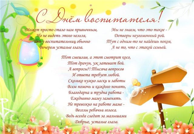 новогодние шуточные стихи для детей 5-6 лет