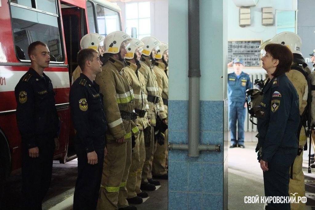 Рн пожарная безопасность код вакансии: мчс ; выполнение распоряжений главного инженера.