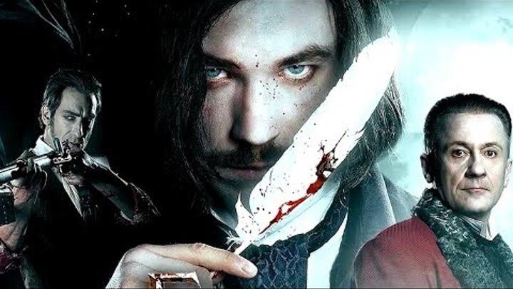 Гоголь Начало (фильм 2017) дата выхода в Российской Федерации, описание, трейлер