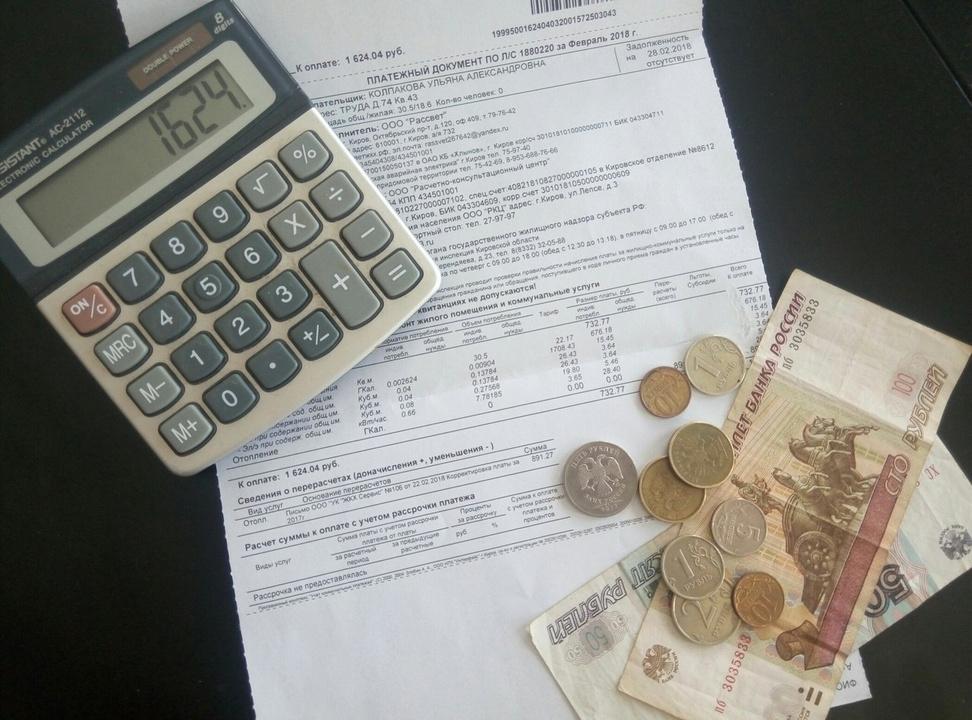 Квитанции скорректировкой пооплате услуг теплоснабжения получат граждане Кирова