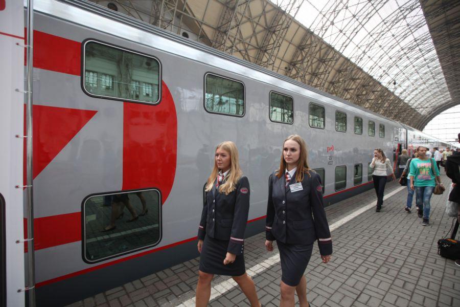 эмблемой ФСБ ржд москва казань номерпоезда 136 80у готовые