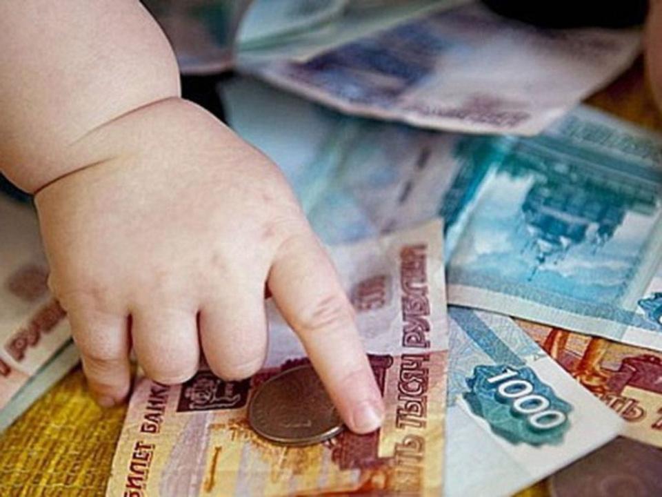 Алиментный фонд в россии свежие новости 2018 когда