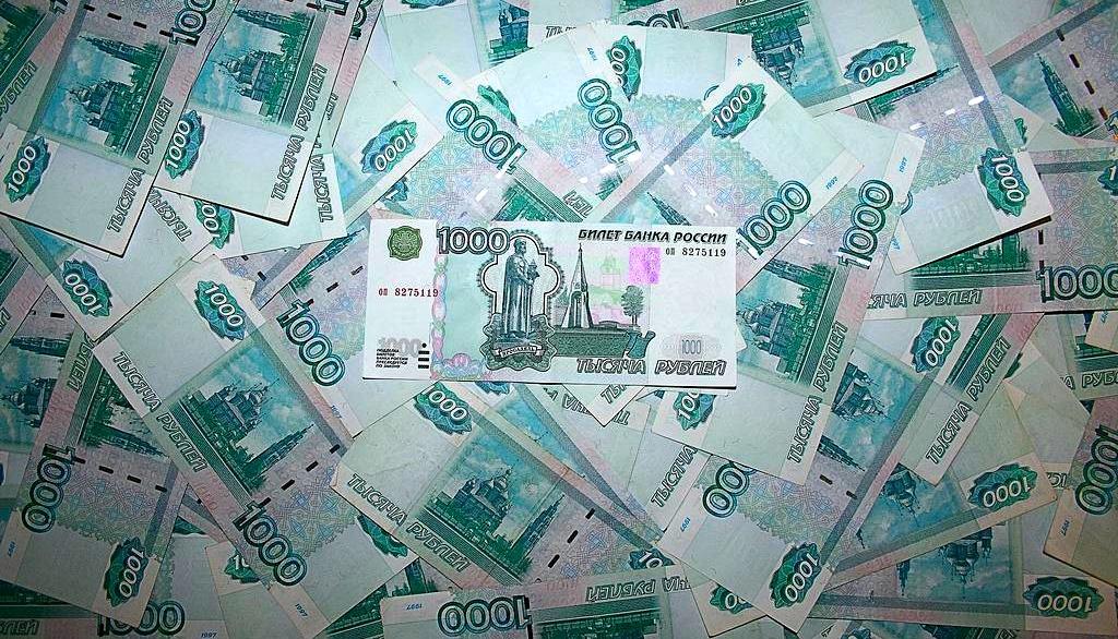 Займы денег крупные казань