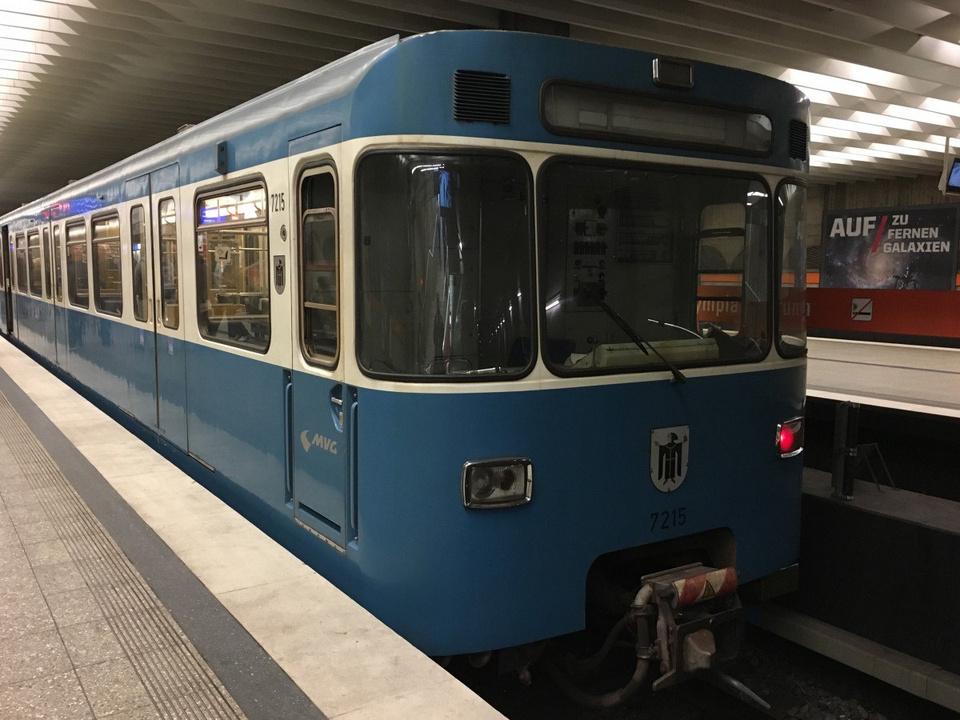Мужчина выжил после падения под поезд настанции «Спартак» московского метро