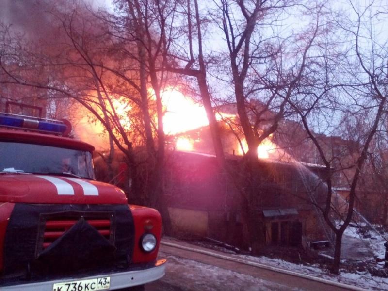 ВКирове отогня пострадал дом купца Прозорова