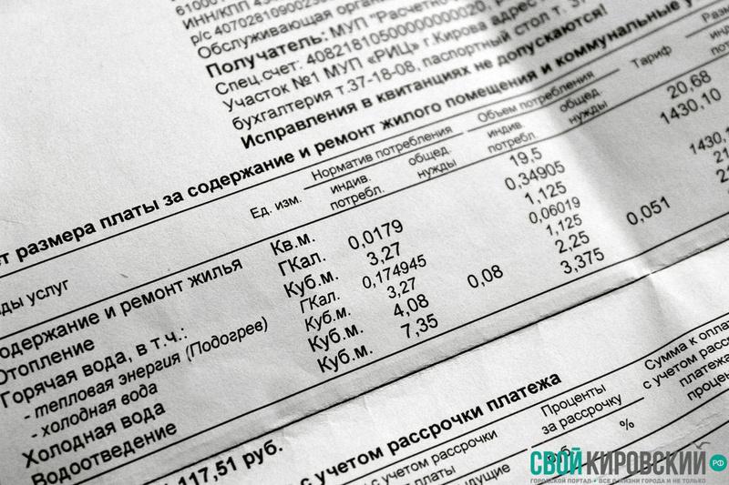 Долг перед организацией в каких банках арестовывают счета приставы