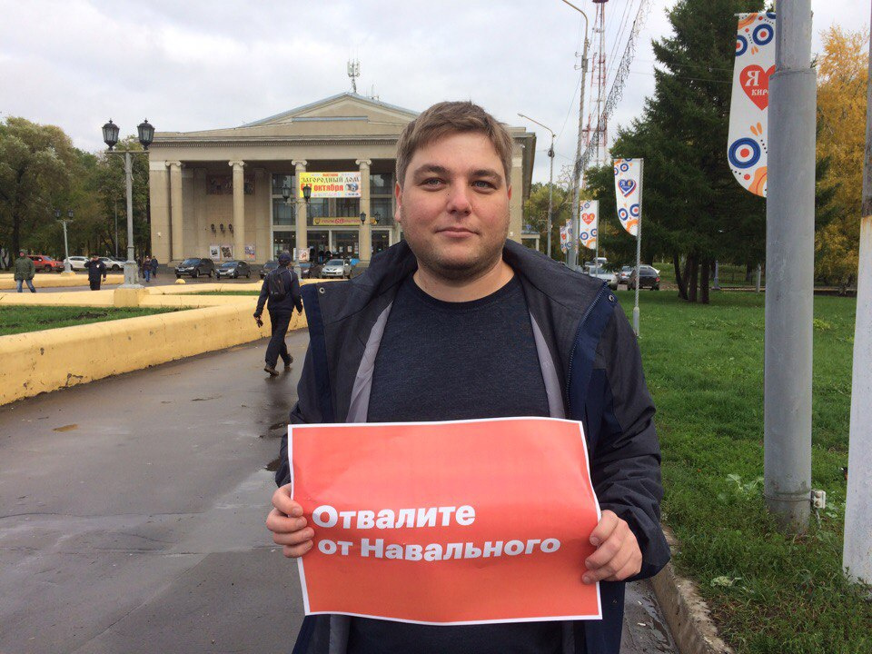 Артур Абашев покинул штаб Алексея Навального