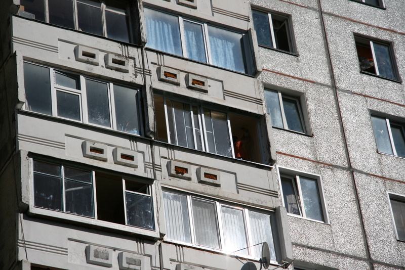 ВКировской области подорожало первичное иподешевело вторичное жилье
