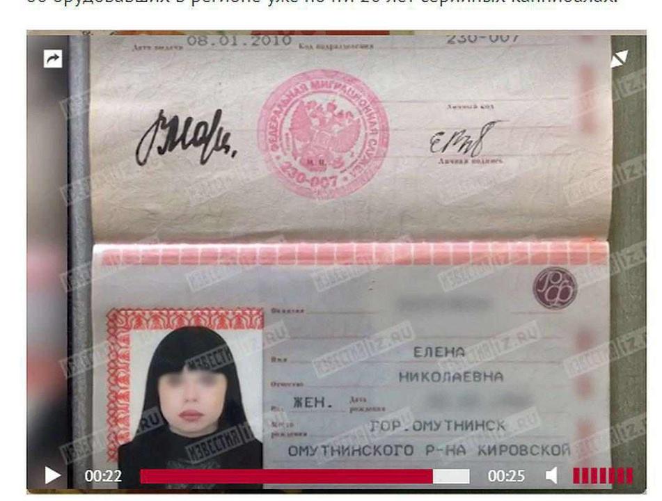 Жительница Омутнинска стала жертвой каннибалов изКраснодарского края