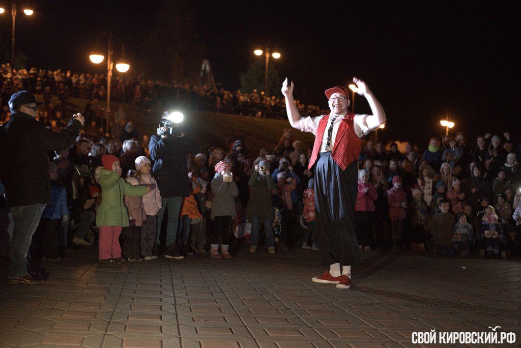 кировский цирк арлекино фото время