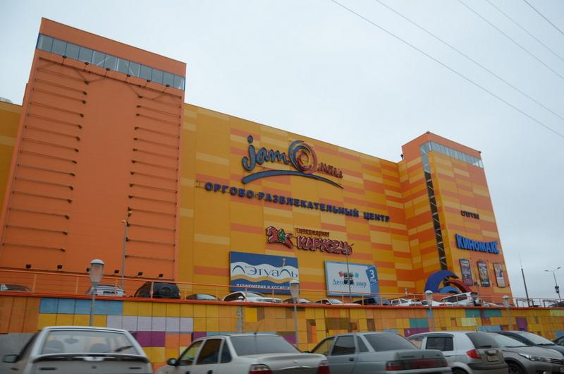 ВКирове могут закрыть 8 торговых центров 0+