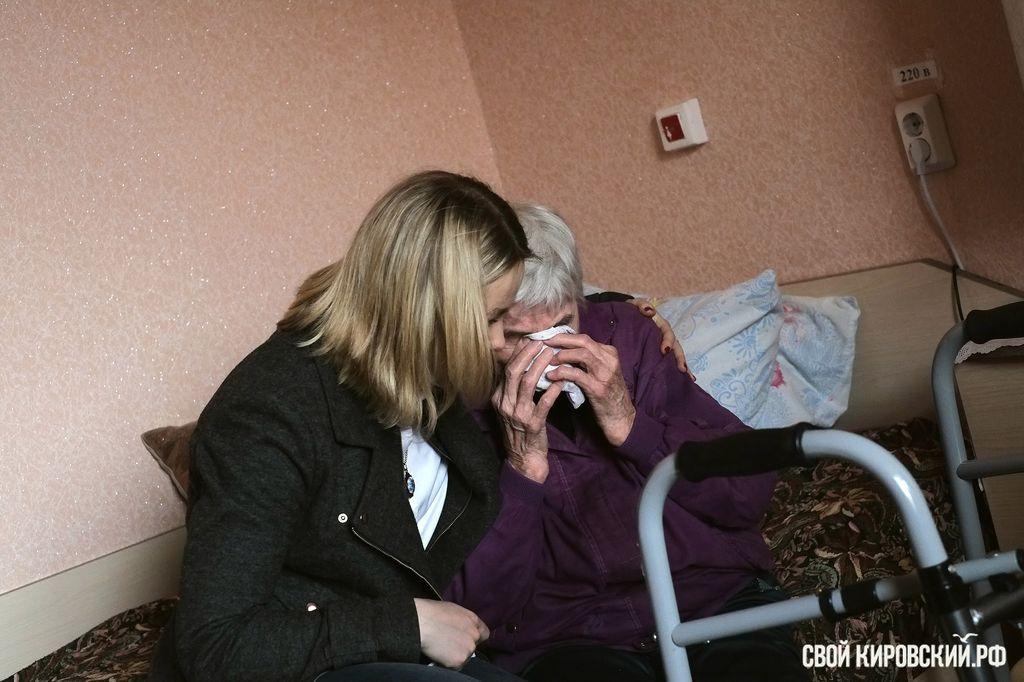 Дом для престарелых кировская область уход за лежачими больными сиделка православная