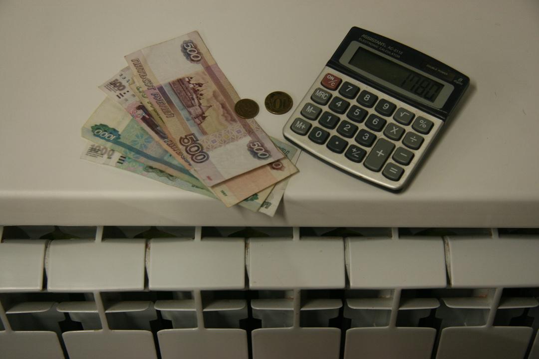 Межведомственная  комиссия проверит обоснованность счетов за отопление