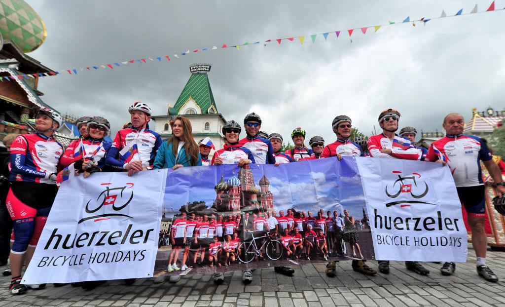 Велосипедисты изЕвропы направились  впробег Петербург— Владивосток