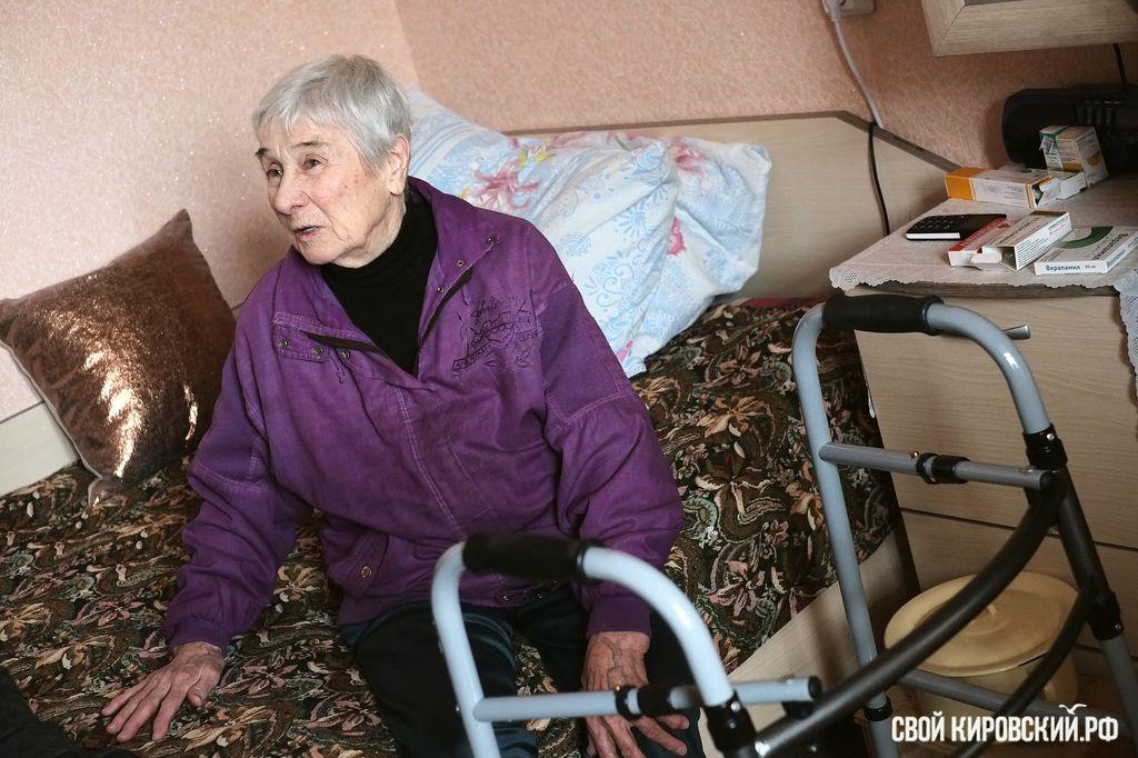Может ли дом престарелых забрать приватизированную квартиру центра дневного пребывания пожилых людей