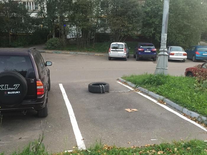 Можно ли купить парковочное место во дворе