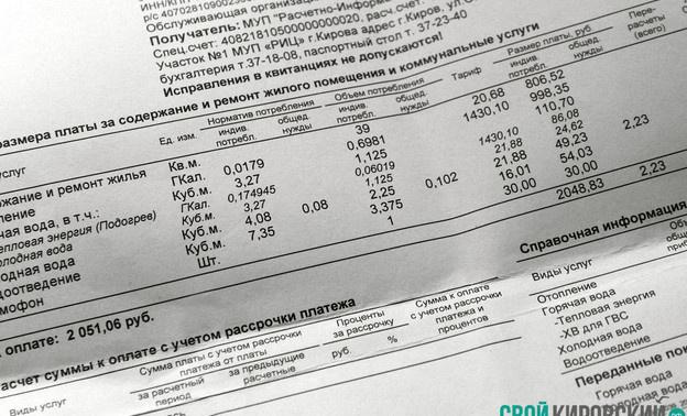 ВБашкирии возрастут тарифы накоммунальные услуги