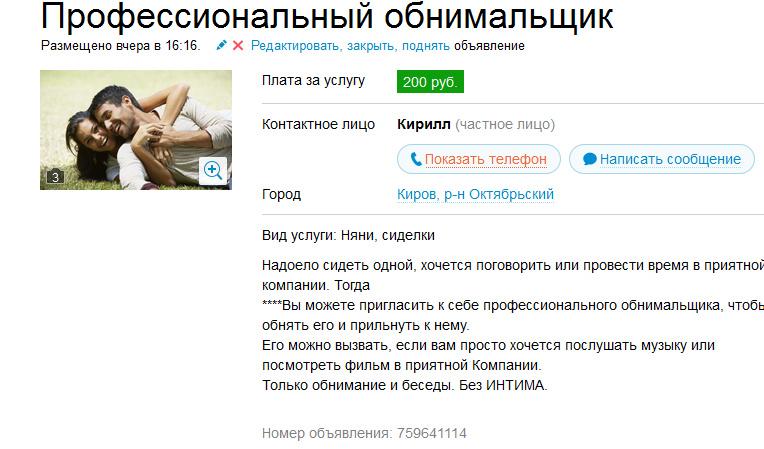 spisok-zhelaniy-dlya-intimnih-igr