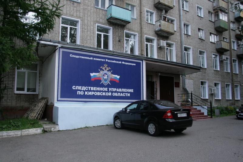 ВКирове удома наПрофсоюзной отыскали тело женщины 16+