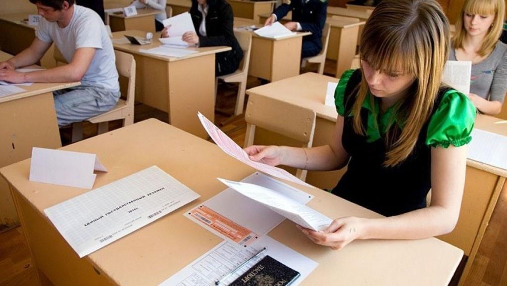 Стало известно, сколько выпускников провалили экзамен порусскому языку