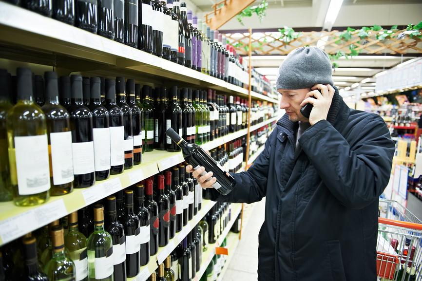 Минздрав планирует запретить торговать  спирт  ввыходные
