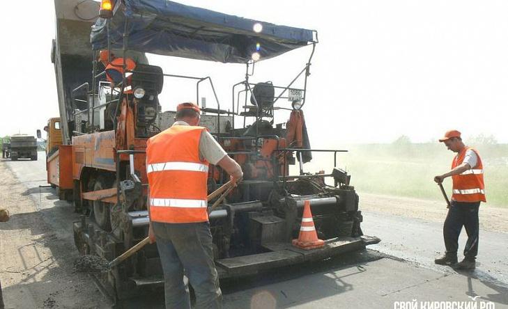 Ввыходные вКирове ремонт дорог пройдёт на13 участках улиц