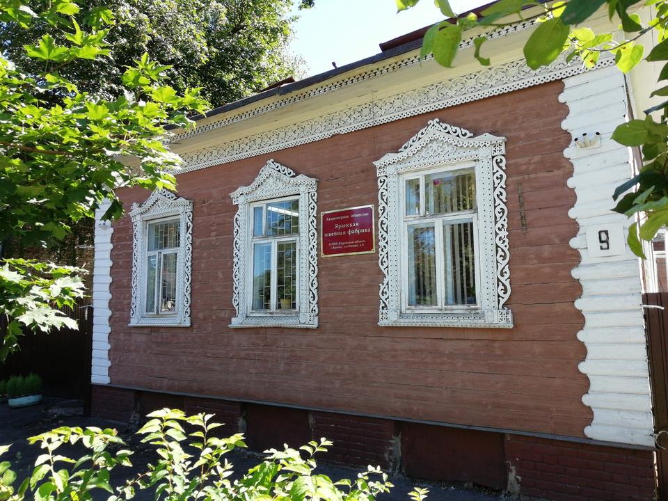 ВКировской области выбирают самую красивую деревню