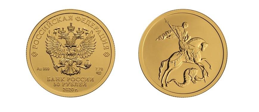 Монеты, слитки, акции. Пять способов инвестировать в золото
