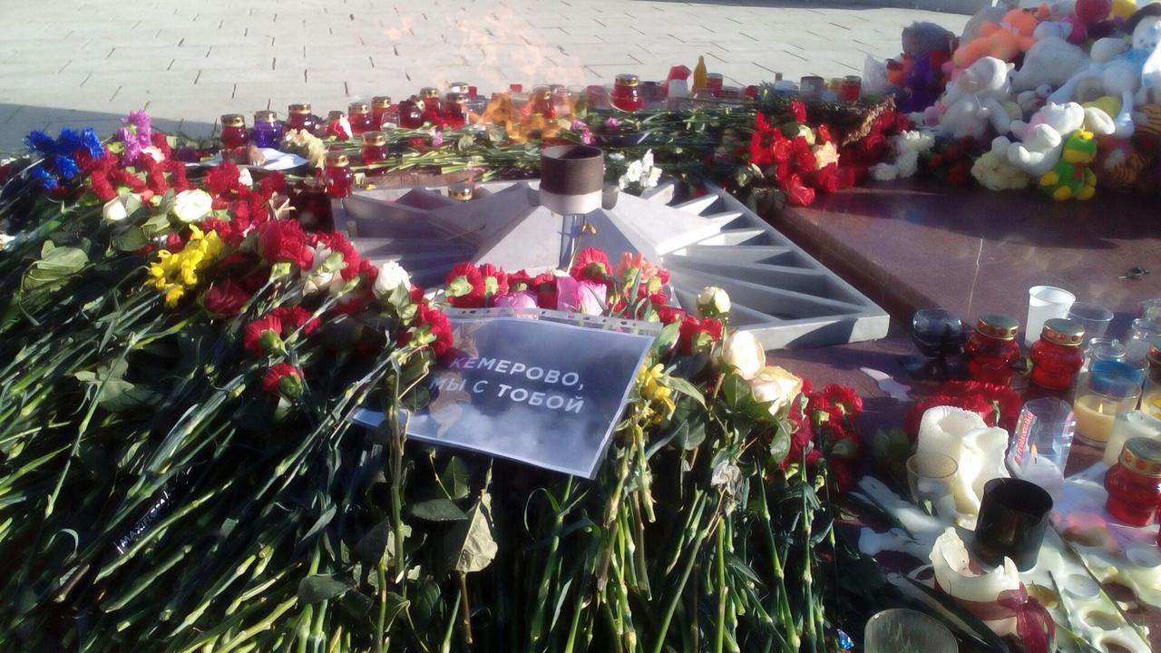 Ярославцы почтят память погибших вКемерово автомобильным гудком
