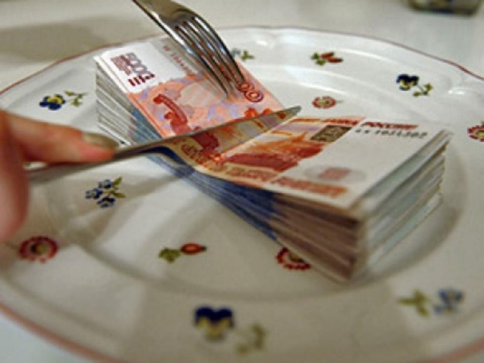 зарплату в россии будут выдавать по новым правилам термобелья