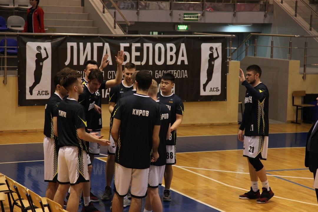 78481110 Кировчане снова увидят баскетбольные матчи сильнейших студенческих команд  страны