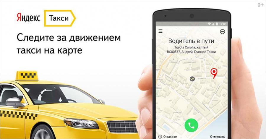 такси максим в саратове отзывы для