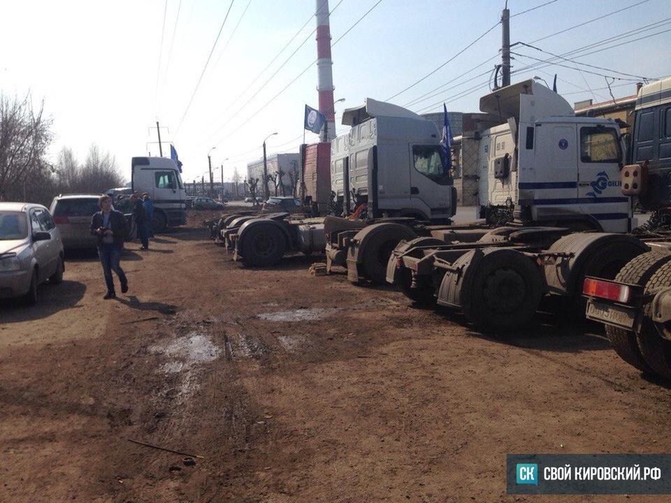 https://kirov-portal.ru/upload/original/news/c2f/c2f1dcae1a16038ca9fe59089b825a68.jpg