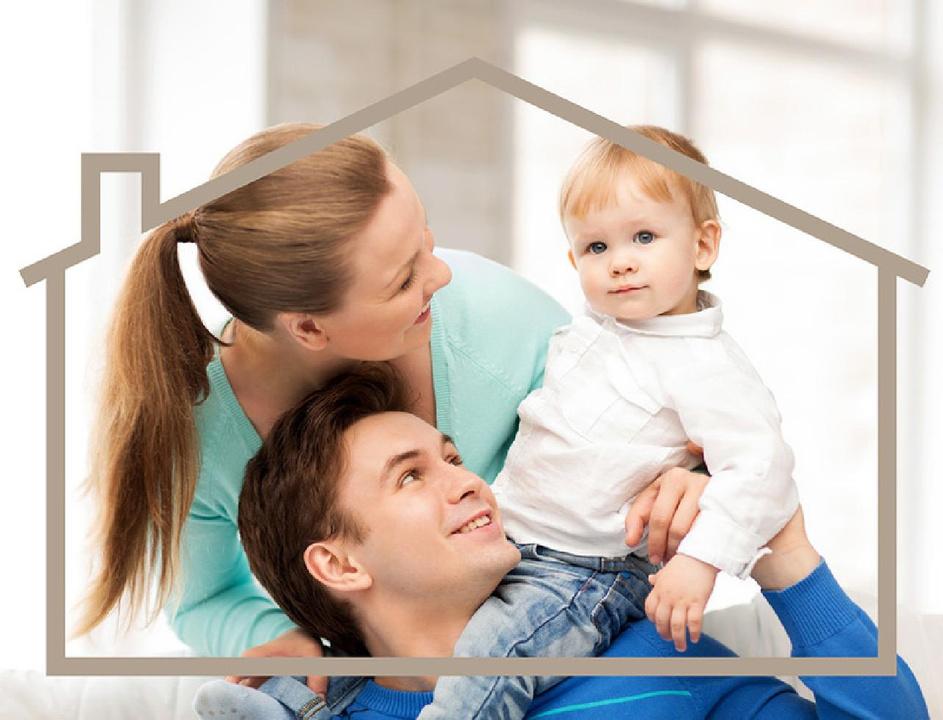 жилищная поддержка молодых семей