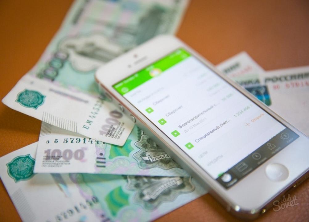 быстрый займ без банков