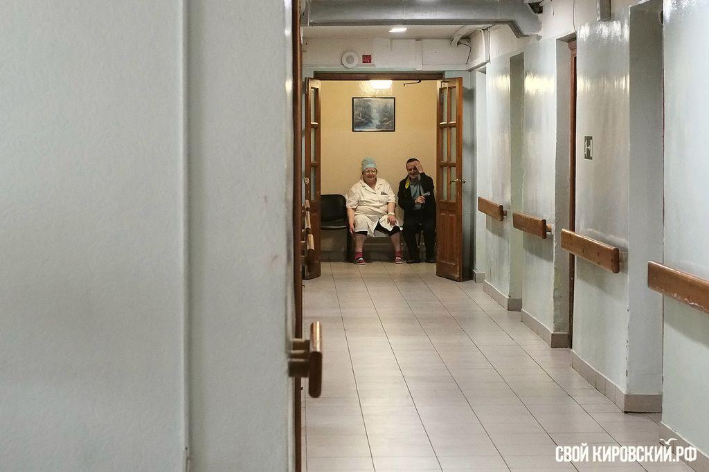 В кирове дом престарелых дом престарелых ветеранов в йошкар-оле