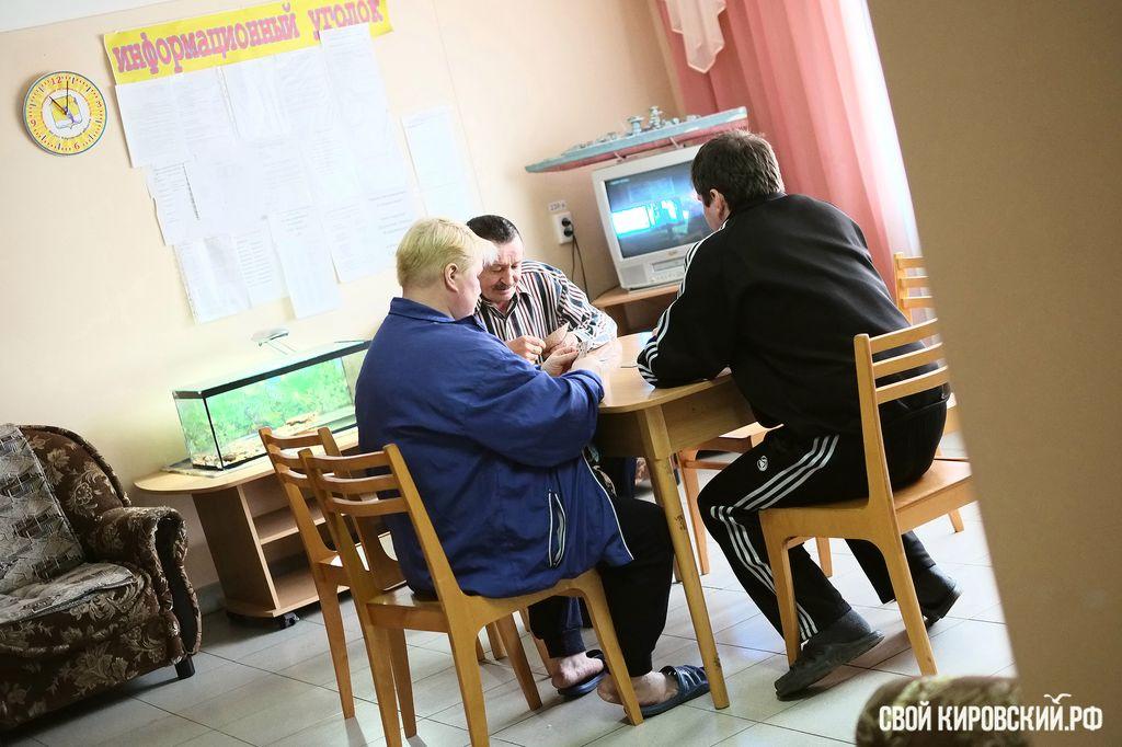 Дома престарелых в кировской обл пансионат для пожилого человека екатеринбург